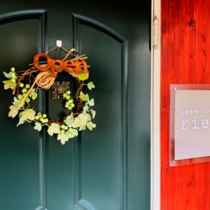 グリーンのドアが目印/リエコ整体院